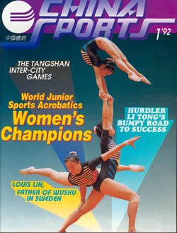China Sport nr 1 992, Louis Lin, Father of Wushu in Sweden